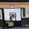 しょうゆソフトクリームの衝撃!鹿児島県いちき串木野市のサクラカネヨ直売所