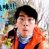 【TrailAttend】時透無一郎の故郷!東京 城山to景信山グルメツアー