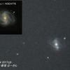 板垣公一さん発見の SN 2017cjb in NGC4779