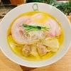 【大通】新しい扉が開いた「Japanese Ramen Noodle Lab Q」の塩わんたん麺