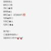 【園田.大井競馬無料予想‼️】台風が近づいております!!