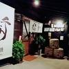 【オススメ5店】坂出・香川県その他(香川)にある炉端焼きが人気のお店