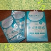 肌美精マスクシリーズ~モイスト美容液マスク キメ透明感~