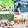 大阪メトロ(元大阪市営地下鉄)改修案、原案でいいんちゃうの