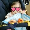 【娘の入院生活23日目】ACTH注射3回目のお休みと脳波検査