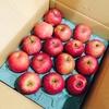 【節約】義母からたくさんのりんごが送られてきました☆