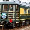 急行「サロンカーみずしま」の旅|国鉄生まれのジョイフルトレイン「サロンカーなにわ」に乗って岡山へ