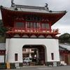 武雄温泉楼門~ 竜宮城の入口っぽくない?