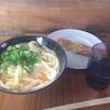GW!香川うどんの旅に行ってきました