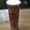 トムヤムポテトチップス from Thailand