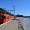 第1502列車 「 オレンジ電車は突然に!駅撮りでコルゲート車を狙う 2020・お盆 伊予鉄高浜線紀行その1 」