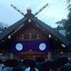 運気アップ間違いなし 道内最強パワースポット北海道神宮で初詣