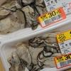 牡蠣のオリーブオイル漬けバルサミコ酢風味…ほか