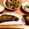 鶏肉とナスの炒め煮/しまほっけの一夜干しレシピ