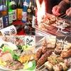 【オススメ5店】仙台(国分町・一番町周辺)(宮城)にある鍋が人気のお店