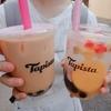 Tapista(タピスタ)黒糖生タピオカが絶品♪タピオカ専門店