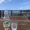 夏休みは鎌倉でのんびりしてきました!