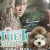 2021.7.17 Another Alleyさんインスタより 【The Ice】サイン入りポスター昌磨君有難う御座います