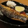 悪玉コレステロールを減らす食べ物は「青魚(さば)」 ヤフーの社員食堂が揚げ物税で教えてくれた