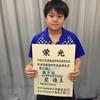 【試合結果】第46回 東北中学校卓球大会