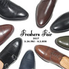 FRESHERS FAIR 玉川店
