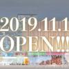 #281 ハレザ池袋が先行開業 2019年11月1日