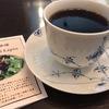 【クロミミラパン/白金台】モーニングから極上のコーヒーが楽しめるカフェ
