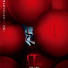 """映画『IT/イット THE END """"それ""""が見えたら、終わり。』あらすじ・感想・ちょっとネタバレ ペニー・ワイズとは""""なに""""か?"""