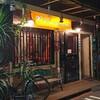 【西】台北駅裏の隠れ家的スペイン料理「La Caja de Musica楽盒子」@中山台北駅