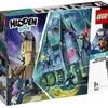 レゴ(LEGO) ヒドゥンサイド 2020年の新製品?!