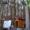 播州清水寺でスイーツ巡礼してきた