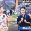 マジ?【 速報 】 総選挙会場 公民館の様子 キター