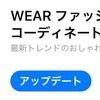 ファッションデザイン画 〜オーガンジー素材を描く〜