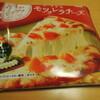 うす焼きピッツァトマトとモツァレラチーズ/うす焼きピッツァ濃厚チーズ/マルゲリータピッツァ/焼きあがりが待ちどおしい 十勝産チーズのクワトロフォルマッジ
