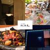 【オススメ5店】福島市(福島)にある割烹が人気のお店