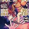 祝復活!陶都物語2が発売されました。