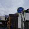 福井〜敦賀 路線バス乗り継ぎの旅4 敦賀市コミュニティバス・東浦線