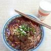 襄陽市の名物「襄陽牛肉麺」を紹介します!!