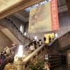 東博 今年の慶賀展示はこれっ。