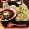 長瀞「たじま」の天ぷらの量がヤバくて死ぬかと思った。