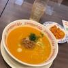 いつものバーミヤンで「担担麺ランチ」を頂いた! #グルメ #食べ歩き #ラーメン #ファミレス #日替わりランチ