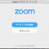 【Zoomアプリ】昨日初めて行いグループに参加しました「コロナ自粛に最適」夏季休暇に最高です