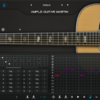 【Cubase11】Ample Guitar3.0 で不具合、セッティングが上手くいかない