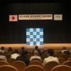 大阪日記 大阪と堺とN国 20190524