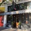 【カナダ】2日目-3 ディナーはビクトリアの超人気店Brasserie L'Ecoleで