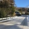 2018走り納め(温泉ラン・蕨温泉)