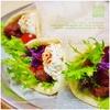 ギリシャ風ラム肉のピタ・ギロス|串焼き肉団子のラップサンド