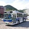 国鉄バス巡回運転 九州鉄道記念館イベント