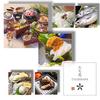 【オススメ5店】天理市・橿原市(奈良)にある会席料理が人気のお店