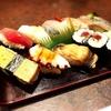 寿司:【穴場】吉祥寺で昼間から美味しい!安い!お寿司を食べるなら・・|握り処 すし谷